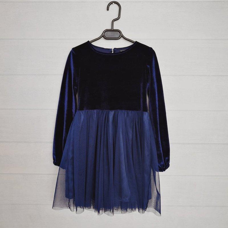 Tumši zila samta kleita